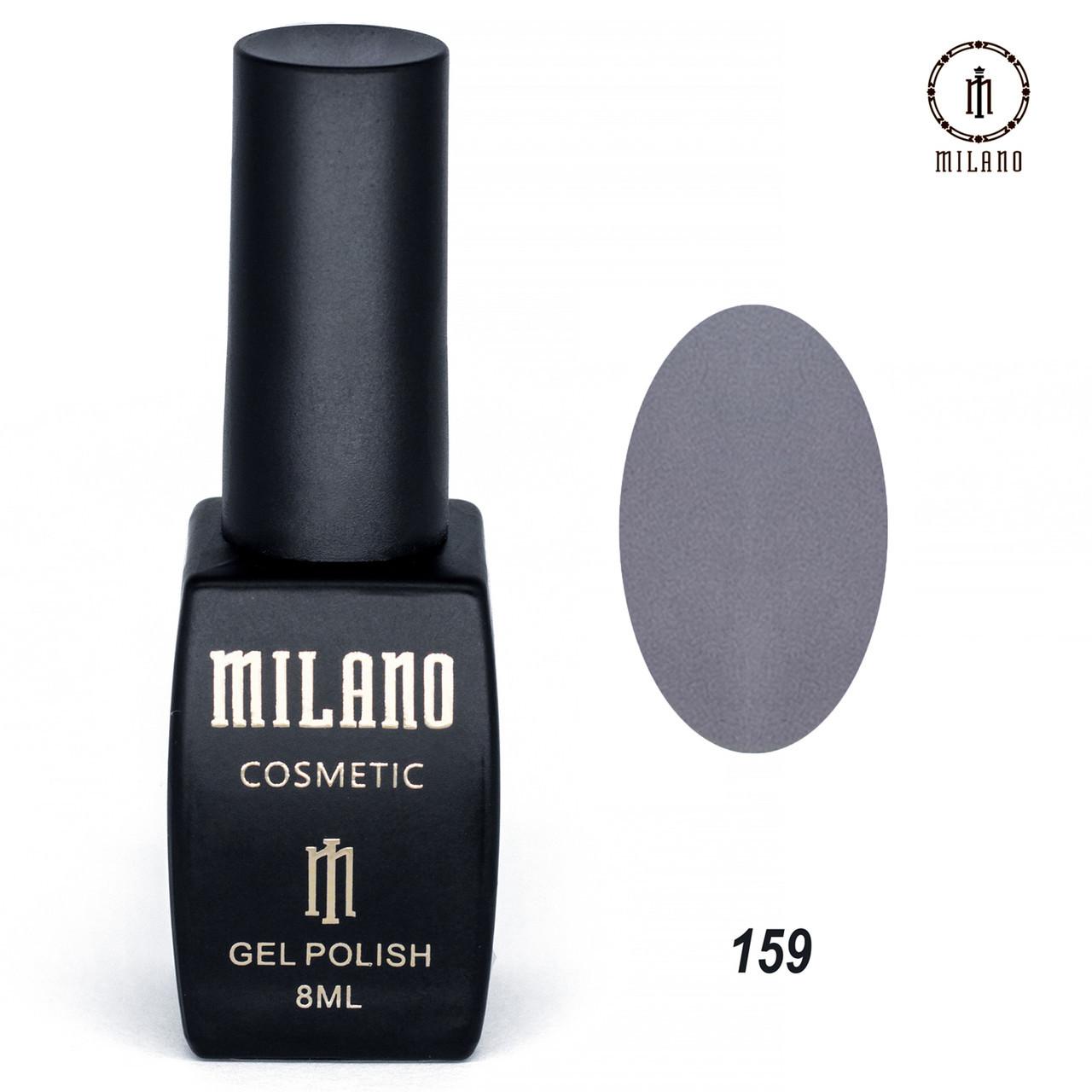 Гель лак MILANO 159