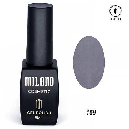 Гель лак MILANO 159, фото 2
