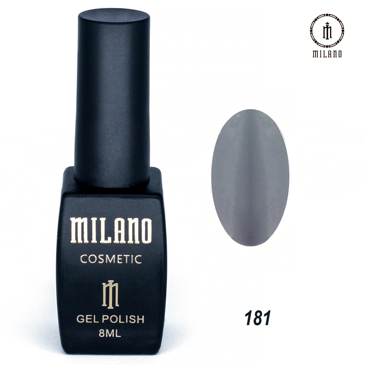 Гель лак MILANO 181