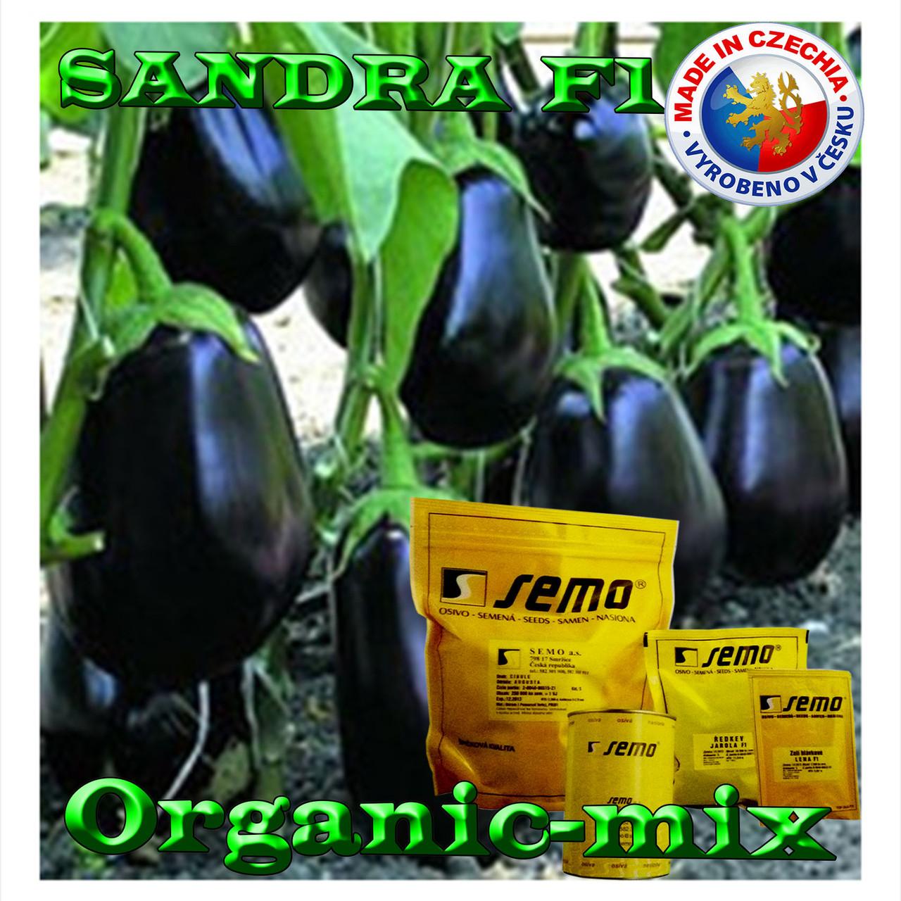 Баклажан САНДРА F1 / SANDRAF1, ТМ SEMO (Чехия), упаковка 1 грамм