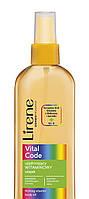 Масло арники для тела с разглаживающий эффектом, 150мл, Vital Code, Lirene