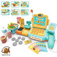 Детская Касса игровой набор Супермаркет - весы, рабочий калькулятор, озвучивание на английском языке