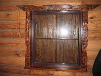 Облицовка деревянных окон под старину