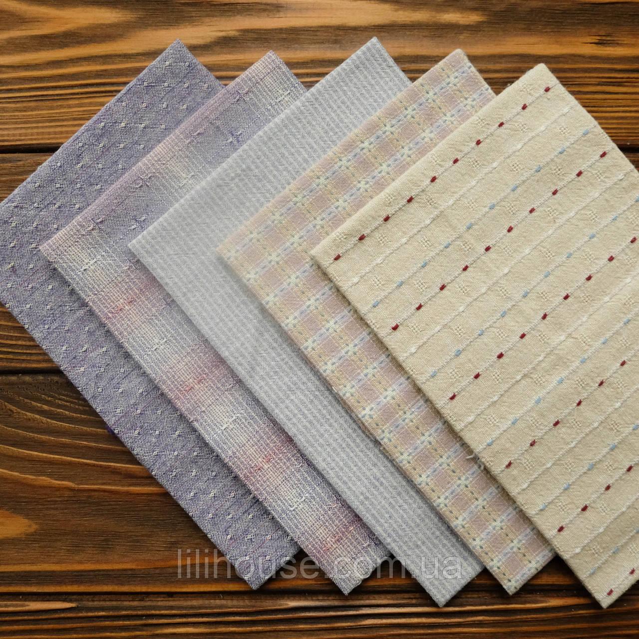 """Японский Фактурный Хлопок """"Lavender Field"""" набор из 5 отрезов 35*25 см"""