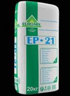 Евромикс EP 21 Шпаклевка финишная полимерцементная (серого цвета)