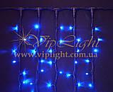 Новогодние гирлянды / светодиодный занавес Плей Лайт 3х0,9 м, фото 8