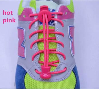 Розовые светоотражающие эластичные шнурки для обуви. Усиленные резиновые эластичные шнурки для всех.