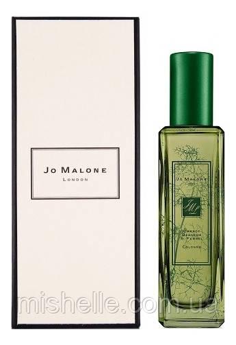 Парфюм унисекс Jo Malone Carrot Blossom & Fennel 30мл (Джо Малон Керрот Блоссом Феннел)