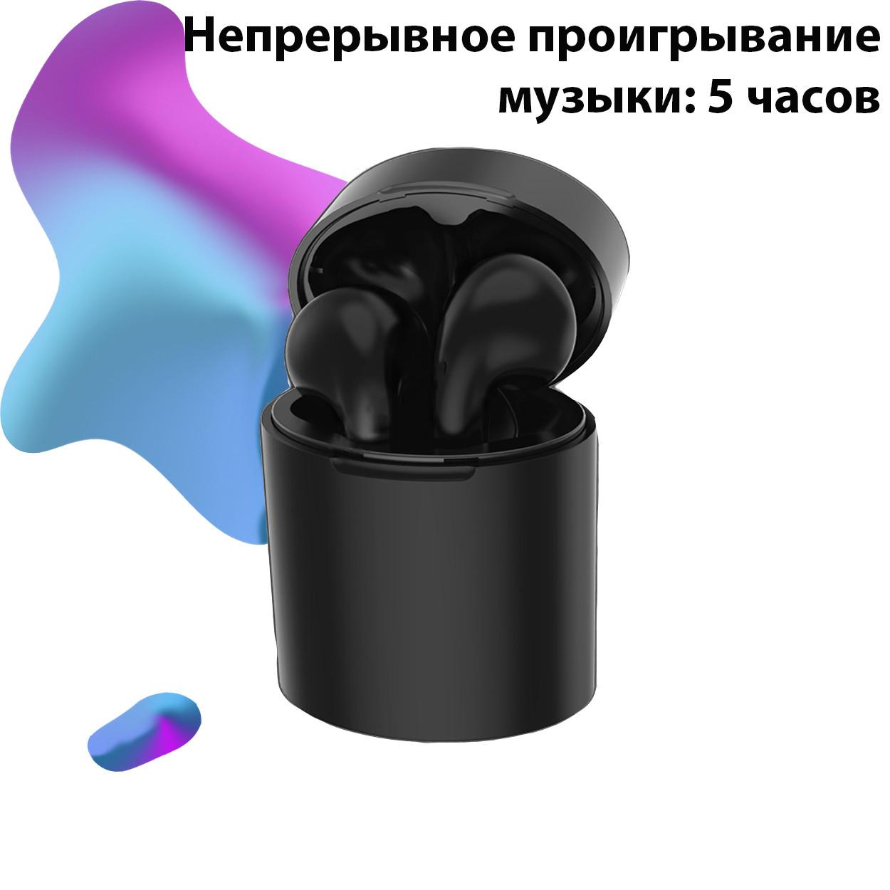Беспроводные наушники блютуз гарнитура Bluetooth 5.0 Wi-pods X10 наушники с микрофоном  черные