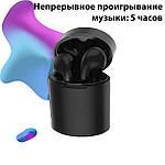 Беспроводные наушники блютуз гарнитура Bluetooth 5.0 Wi-pods X10 наушники с микрофоном Оригинал черные, фото 2