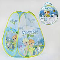 Палатка детская HF 011 70х70х90 см в сумке Гарантия качества Быстрая доставка