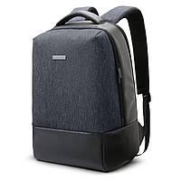 Рюкзак для ноутбука Brentwood городской т.серый