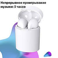 Беспроводные наушники блютуз гарнитура Bluetooth наушники с Wi-pods X10 зарядный кейс лучшее Air Pods Черн