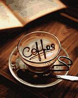 Картина по номерам Чашка кофе в коробке, 40*50 см