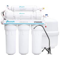 Система обратного осмоса Ecosoft Standard   Гарантия 12 месяцев