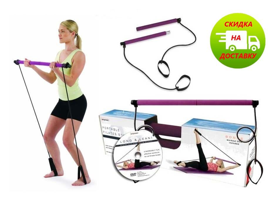 Тренажер для всего тела для пилатес Portable Pilates Studio (Реплика)