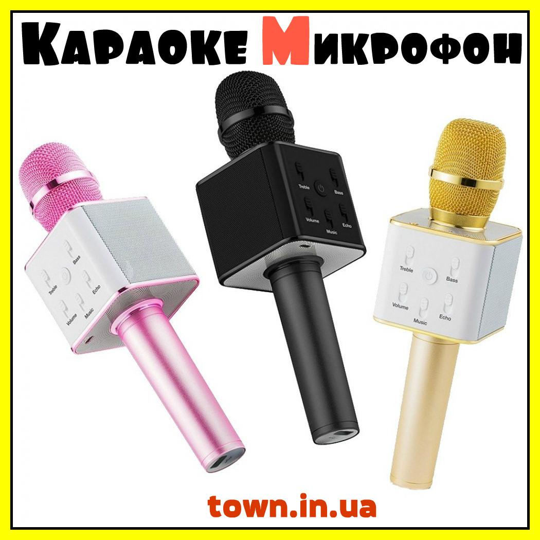 Портативный беспроводной Bluetooth (блютуз) микрофон-караоке Q7