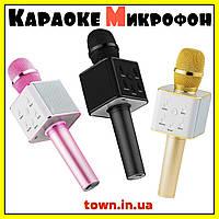 Портативный беспроводной Bluetooth (блютуз) микрофон-караоке Q7, фото 1