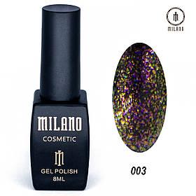 Гель лак Milano Chameleon collection - 003