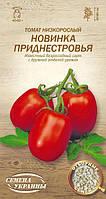 Семена томата Новинка Приднестровья 0,1 г, Семена Украины