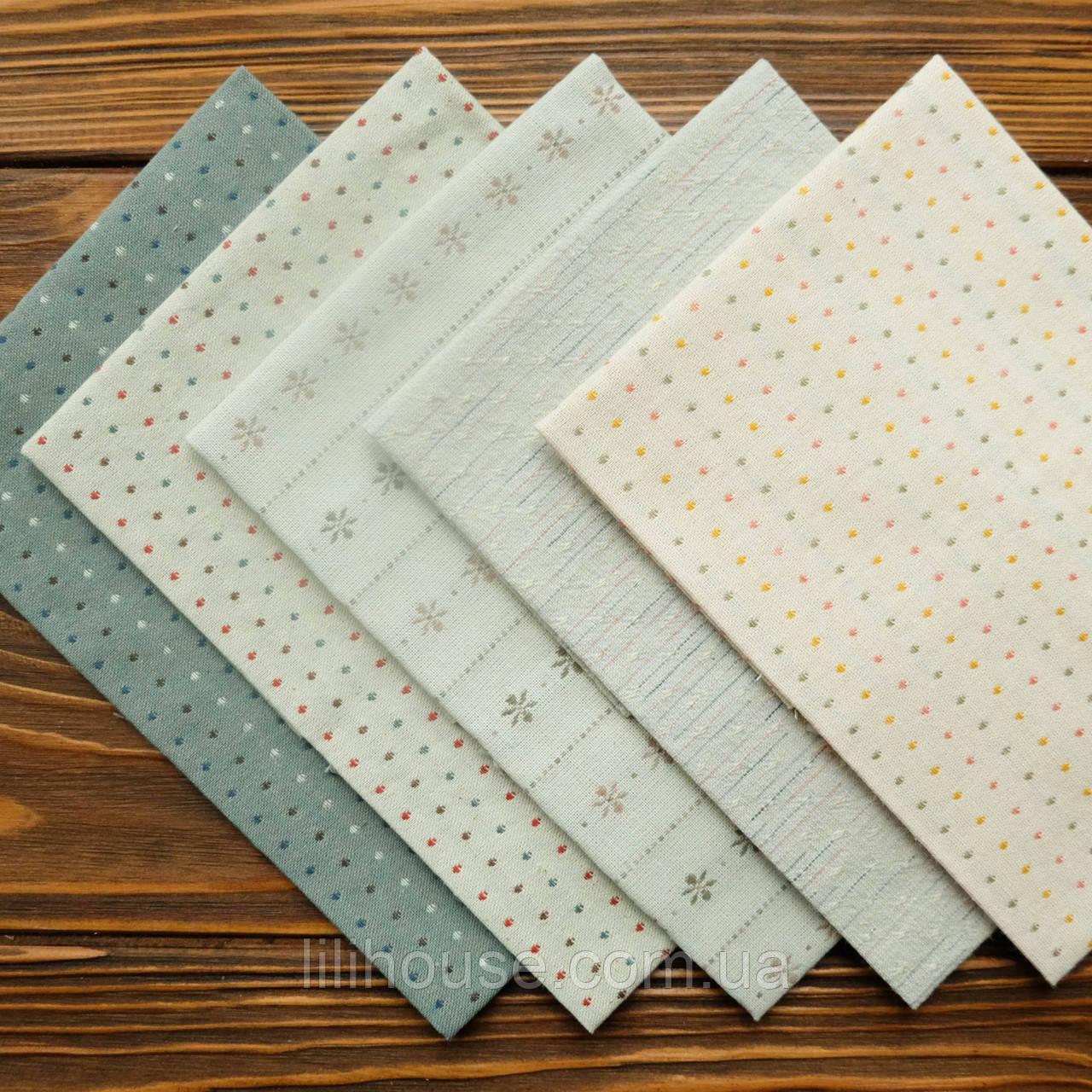 """Японский фактурный хлопок """"White Mint Chocolate"""" набор из 5 отрезов 25*35 см"""
