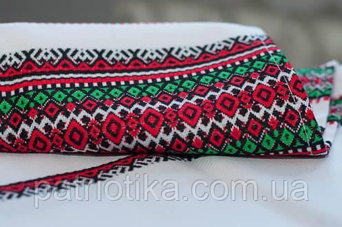 Рушник зеленая нитка | Рушник зелена нитка 1,9 м, фото 2