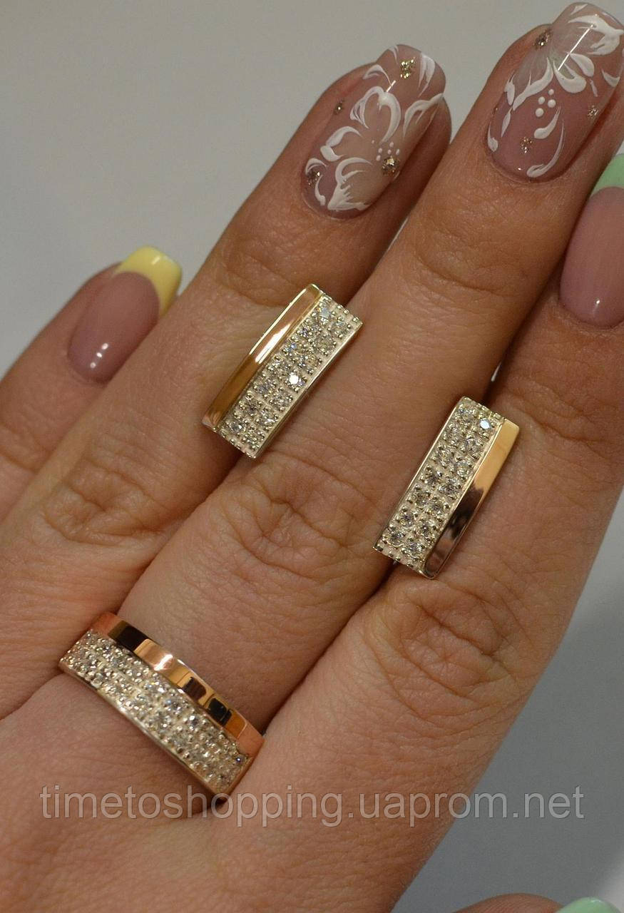 Серебряный комплект с накладками из золота