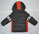 Детская демисезонная куртка для мальчика Fashion Boys коричневая (Grace, Венгрия), фото 5