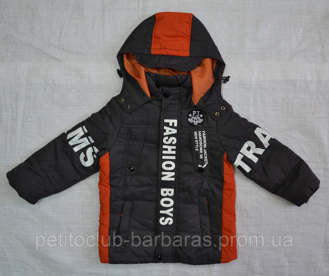 Детская демисезонная куртка для мальчика Fashion Boys коричневая (Grace, Венгрия)