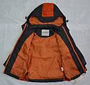 Детская демисезонная куртка для мальчика Fashion Boys коричневая (Grace, Венгрия), фото 4