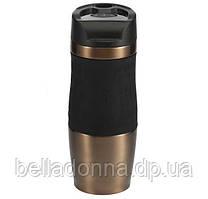 Термокружка (чашка-термос) 400 мл Bergner BG 37518
