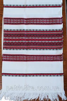 Рушник красная нитка | Рушник червона нитка 1,9 м, фото 2