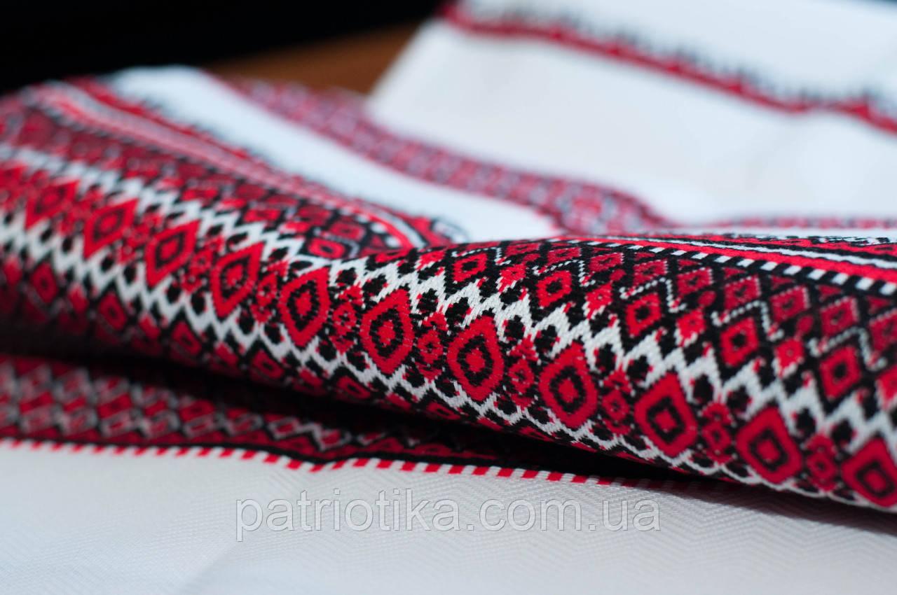Рушник красная нитка | Рушник червона нитка 1,9 м
