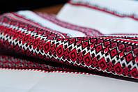 Рушник красная нитка | Рушник червона нитка 1,9 м, фото 1