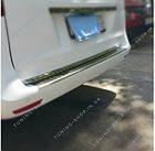 Накладка на задний бампер Mercedes Vito W447 2014-2019, нержавеющая сталь, фото 3