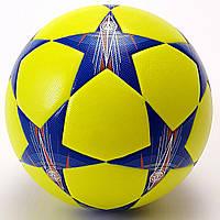 Мяч футбольный №5 PVC CHAMPIONS LEAGUE термошов (желто-синий), фото 1