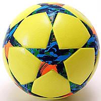 Мяч футбольный №5 PVC CHAMPIONS LEAGUE термошов (желтый)