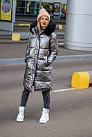 Невероятно крутое пальто ❄ ХИТ СЕЗОНА!!