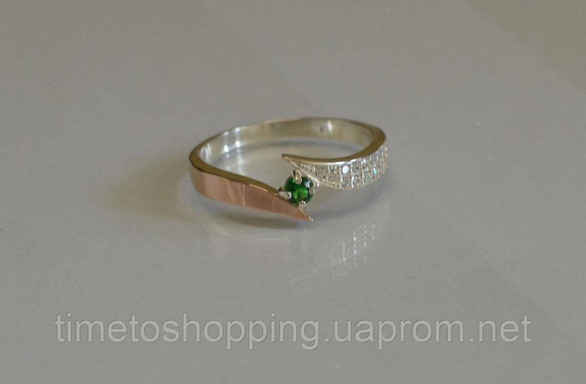 Серебряное кольцо с накладкой золота