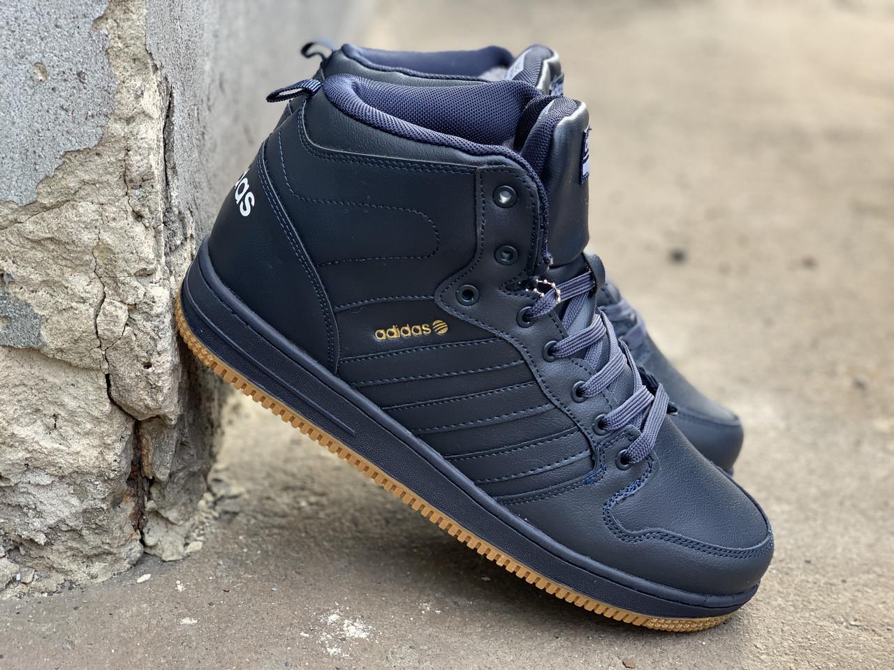 Зимние ботинки (на меху) мужские Adidas Cloudfoam (реплика) 3-046 ⏩ [ 44,44,45 ]