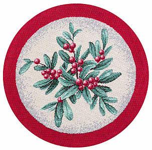 Салфетка под тарелку тканевая гобеленовая новогодняя круглая диаметр 10 см новорічна серветка