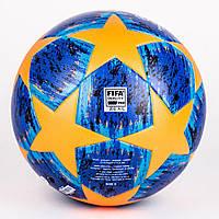 Футбольный Мяч LIGA CHAMPIONS №5 (сине оранжевый), фото 1