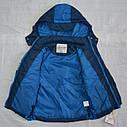 Детская демисезонная куртка для мальчика Fashion Boys синяя (Grace, Венгрия), фото 4