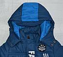 Детская демисезонная куртка для мальчика Fashion Boys синяя (Grace, Венгрия), фото 2