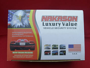 Автосигналізація Nakason Luxury Value