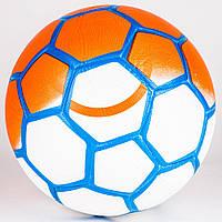 Футбольный Мяч №5 SELECT CLASSIC (оранжевый белый синий), фото 1