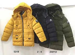 Детские куртки для мальчика Denim. Венгрия.ЧЕРНАЯ 8-9 лет.