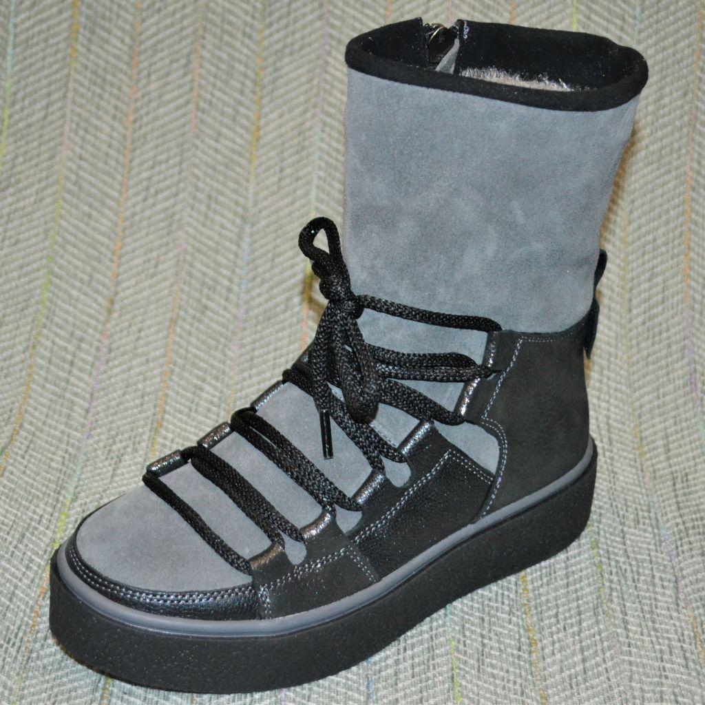Женские зимние ботинки под угги, Masheros размер 36 38 39