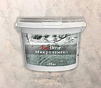 Микроцемент 10 кг