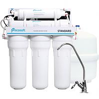 Система обратного осмоса Ecosoft Standard. Гарантия 12 месяцев
